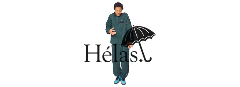 helas-banner