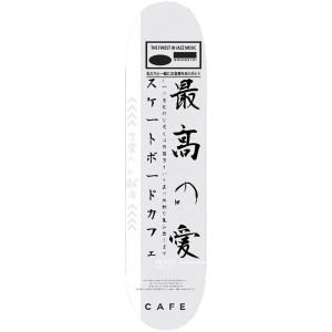 Skateboard Cafè - John Coltrane Deck - 8.0