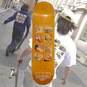Skateboarding's Finest - Kids In The Streets Deck - 8.4